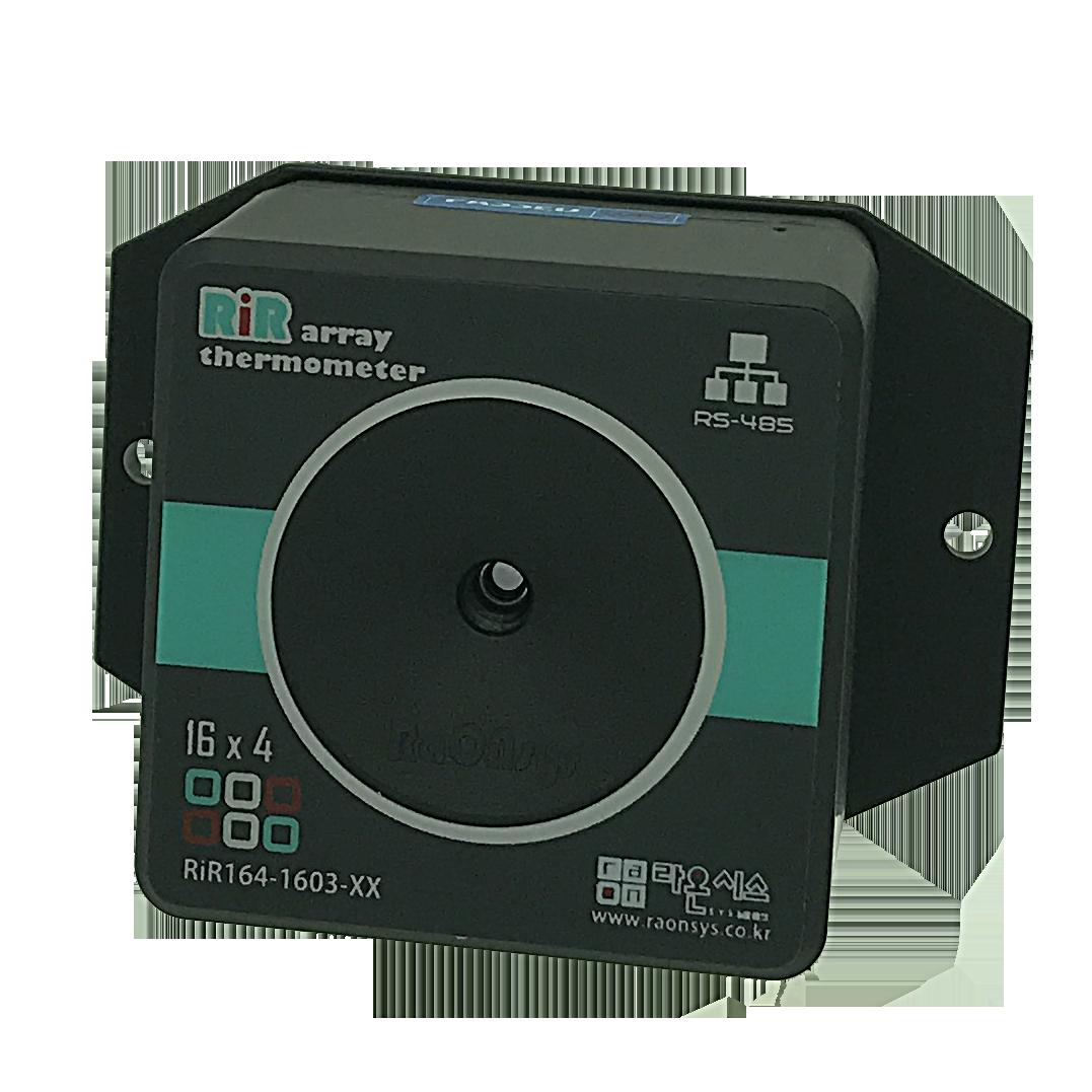 RiR arrayThermometer